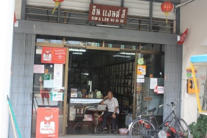 The oldest herbs shop in Phuket Town